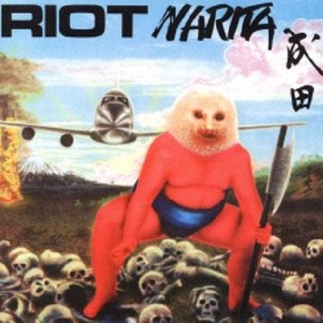 narita_riot